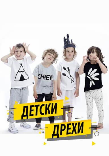 Детски тениски, суичъри и блузи