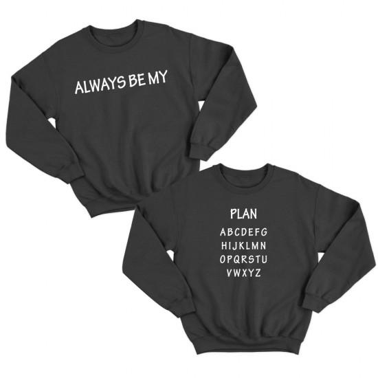 Блузи за двойки с надпис Бъди всичките ми планове