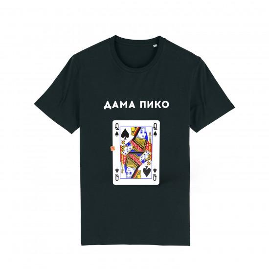 """Тениска Безсмислици с дизайн """"Дама Пико"""""""