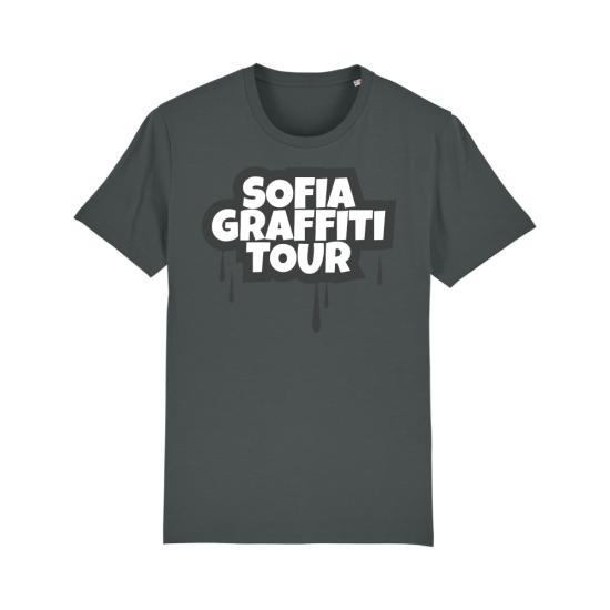 Тениска с надпис  Sofia Graffiti tour