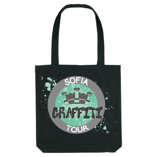 Платнена чанта с лого на Sofia Graffiti tour