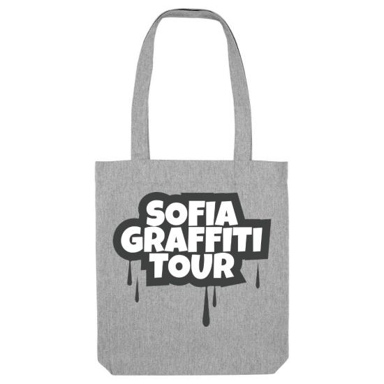 Платнена чанта с лого-надпис на Sofia Graffiti tour