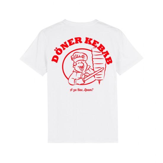 Тениска с щампа на гърба DUNER KEBAB